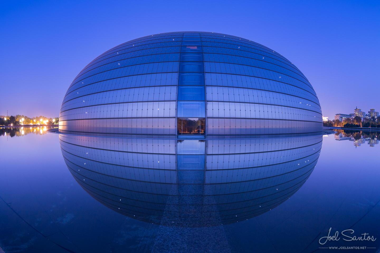Galaxy SOHO, Beijing, China