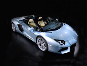 The Lamborghini Aventador Roadster