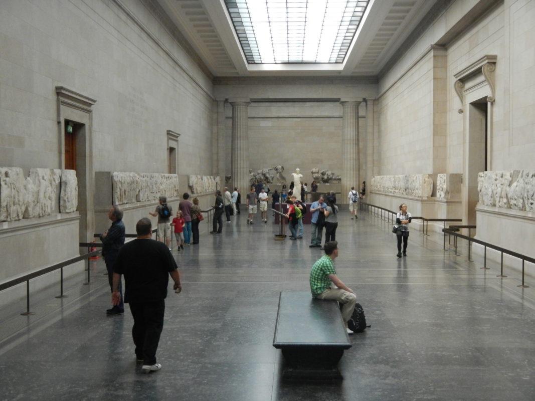 British Museum Listable